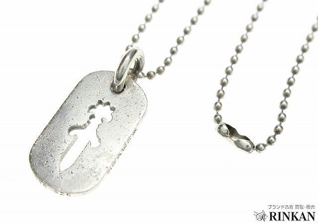 クロムハーツ/CHROME HEARTS カットアウトダガー ネックレス(シルバー/16.3g)【HJ08】【小物】【608051】【中古】【P】bb09#rinkan*B