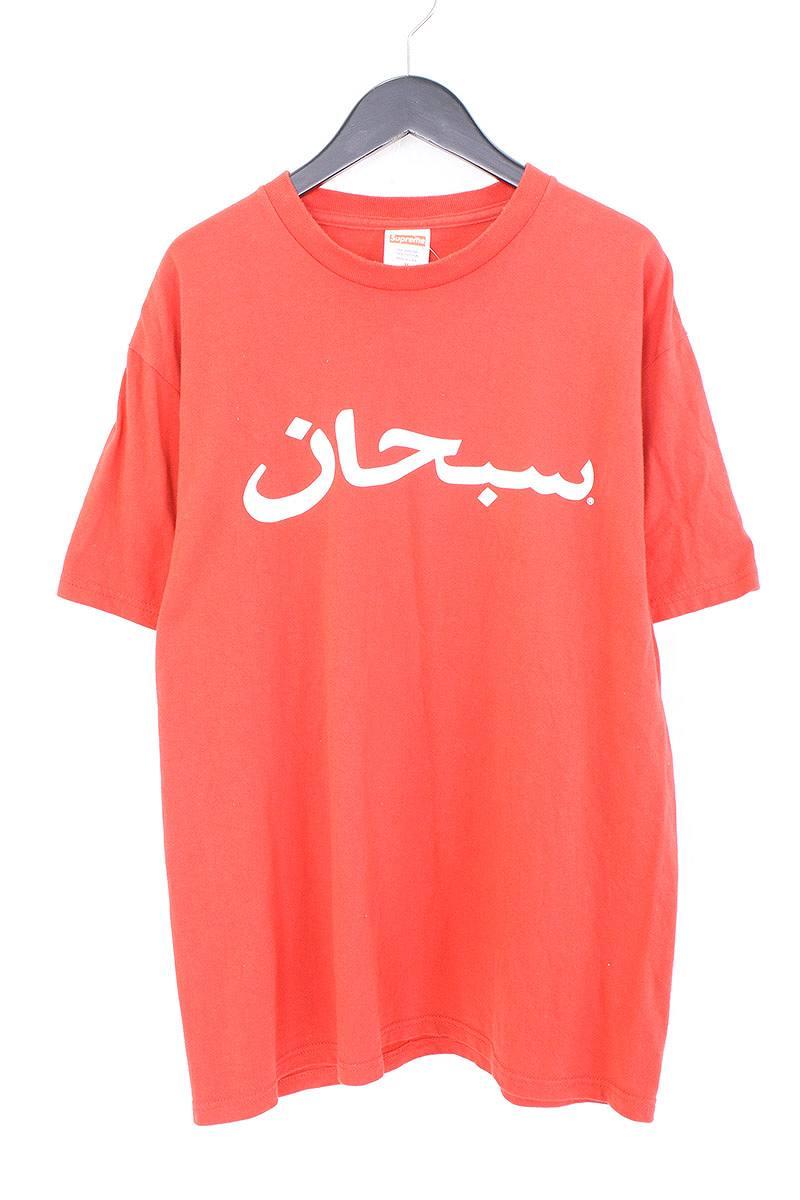シュプリーム/SUPREME 【12SS】【Arabic Tee】アラビアロゴTシャツ(M/レッド)【OM10】【メンズ】【525081】【中古】【P】[5倍]bb154#rinkan*B