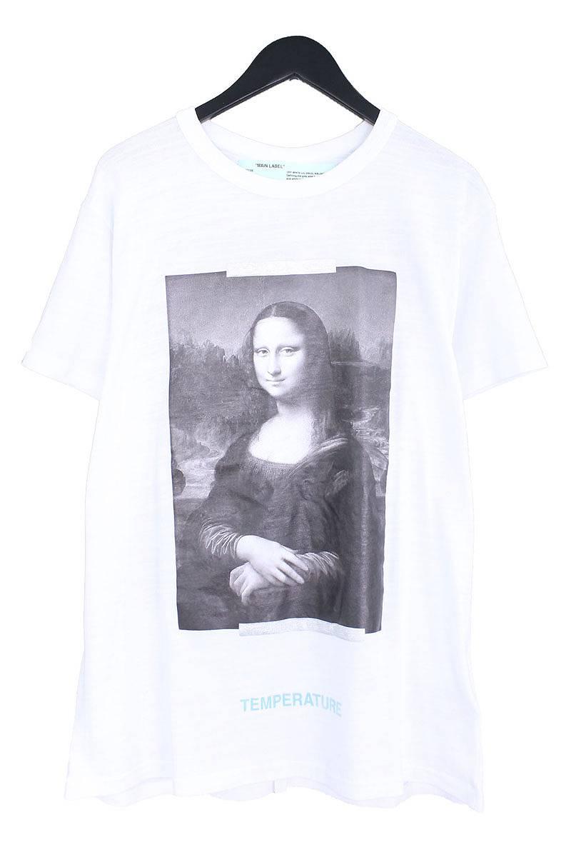 オフホワイト/OFF-WHITE 【18SS】【MONALIZA】モナリザプリントオーバーサイズTシャツ(S/ホワイト×ブラック)【NO05】【メンズ】【403081】【新古品】bb20#rinkan*N