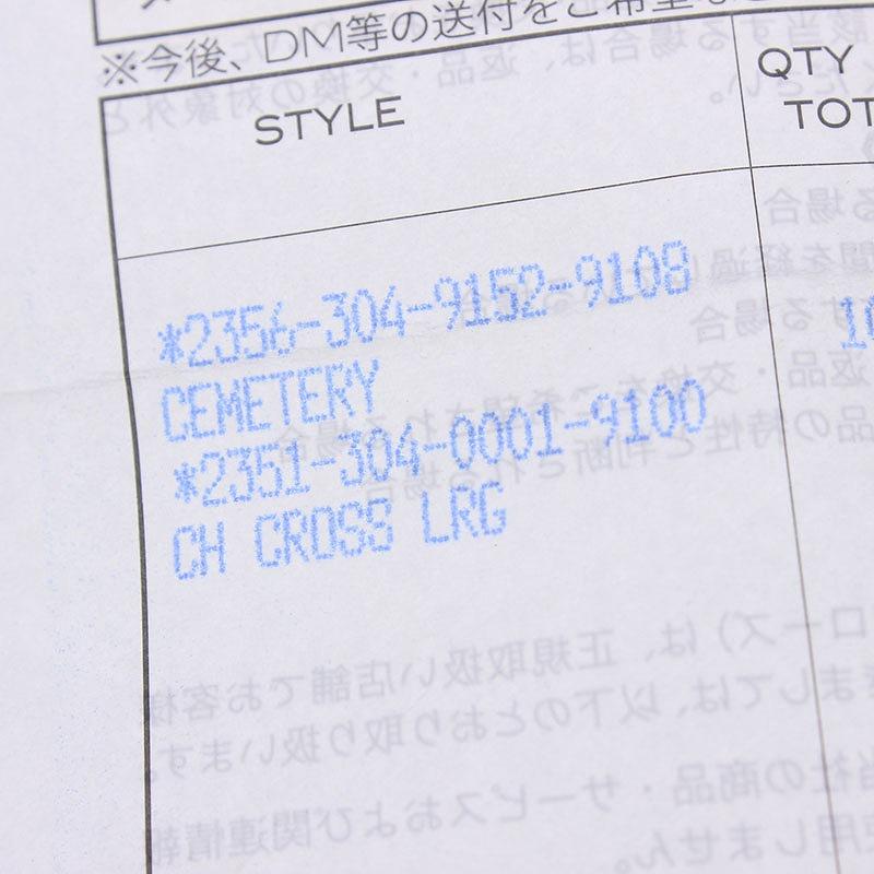 クロムハーツ Chrome HeartsCEMETERY セメタリークロス シルバーリング 17号 シルバー 21 87gOS06小物514081P bb202 rinkan BRL34Aq5j