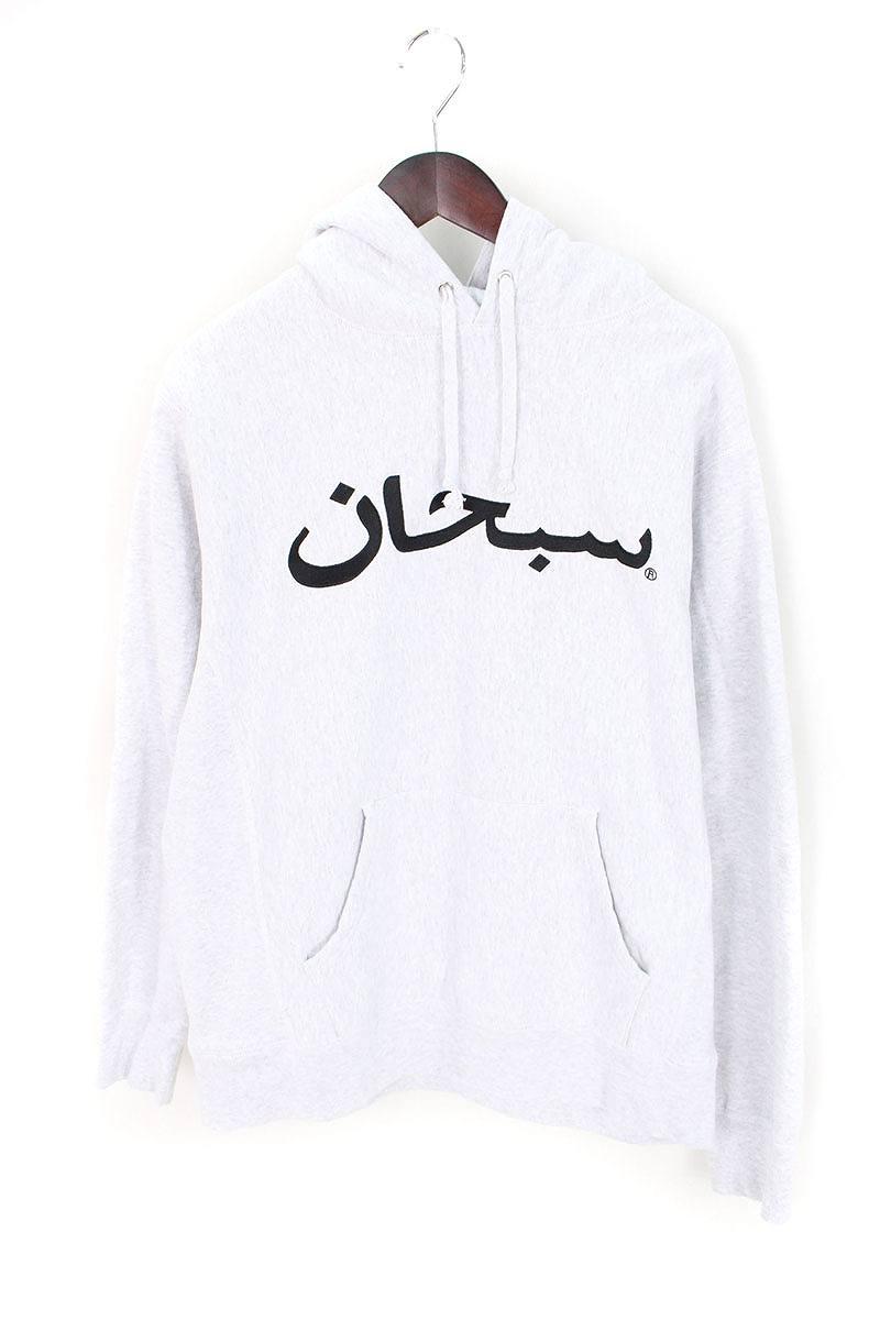 シュプリーム/SUPREME 【17AW】【Arabic Logo Hooded Sweatshirt】アラビックロゴフーデッドスウェットパーカー(M/ライトグレー)【OS06】【メンズ】【606081】【中古】bb10#rinkan*B