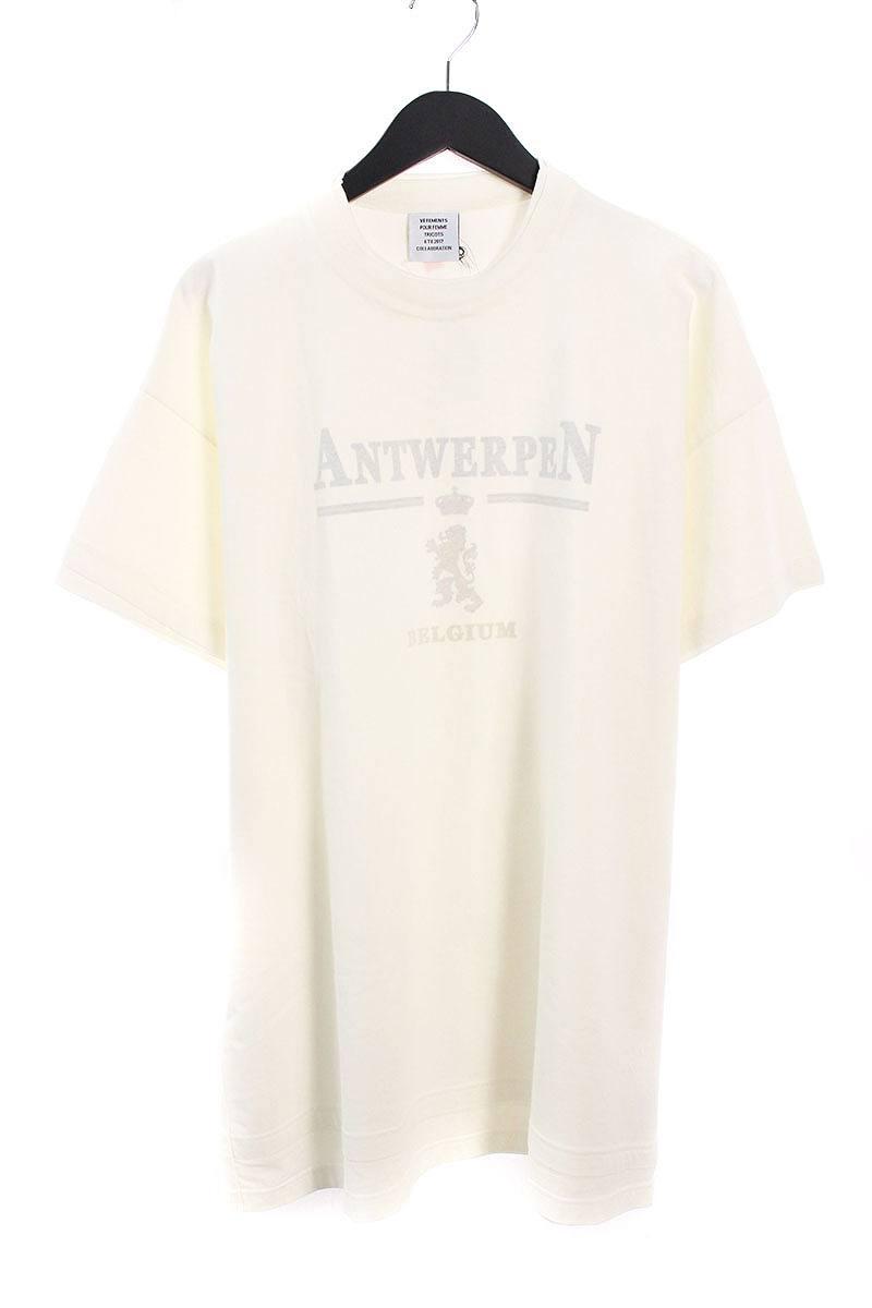 ヴェトモン/VETEMENTS 【17SS】【Hanes Edition ANTWERPEN】レイヤードデザインTシャツ(XS/ホワイト)【HJ12】【メンズ】【226081】【中古】bb33#rinkan*A