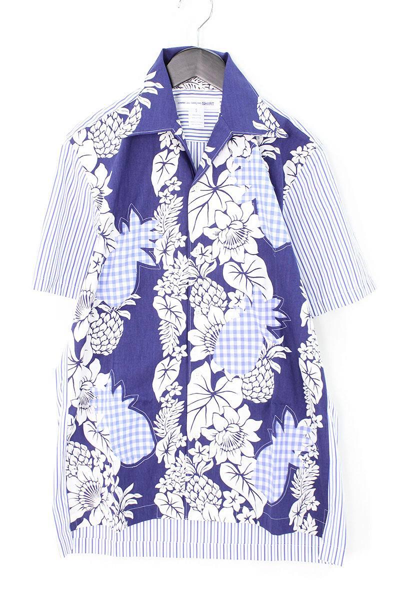 コムデギャルソンシャツ/COMME des GARCONS SHIRT 【16SS】【S24063】パッチワーク開襟アロハ半袖シャツ(S/ブルー調)【BS99】【メンズ】【107081】【中古】bb82#rinkan*A