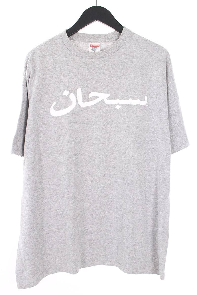 シュプリーム/SUPREME 【12SS】【 Arabic Tee】アラビックロゴTシャツ(XL/グレー)【HJ12】【メンズ】【527081】【中古】bb127#rinkan*B