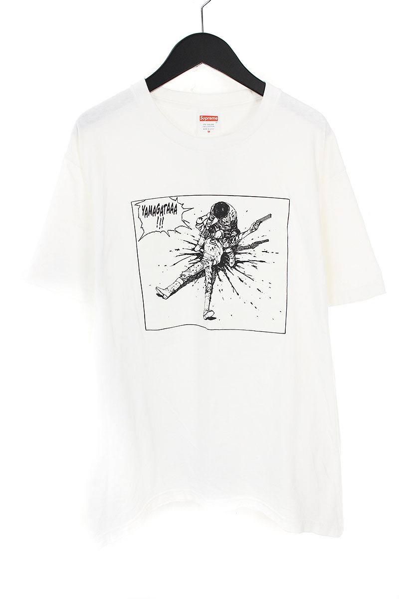 シュプリーム/SUPREME ×アキラ 【17AW】【Yamagata Tee】×AKIRAヤマガタプリントTシャツ(M/ホワイト)【SB01】【メンズ】【529081】【中古】[5倍]bb229#rinkan*B