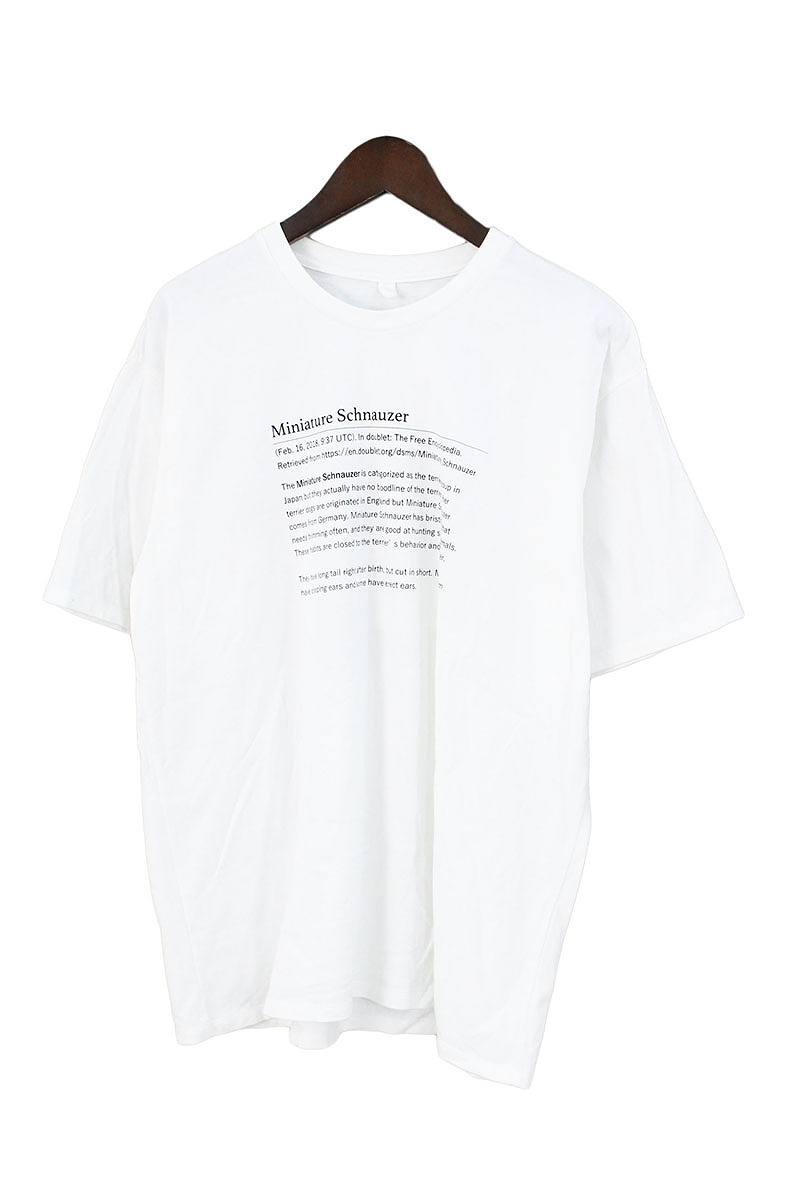 ダブレット/doublet 【18SS】イヤーオブザドッグフリンジTシャツ(M/ホワイト)【SB01】【メンズ】【629081】【中古】[5倍]bb33#rinkan*A