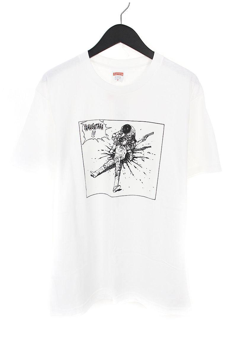 シュプリーム/SUPREME ×アキラ 【17AW】【Yamagata Tee】×AKIRAヤマガタプリントTシャツ(M/ホワイト)【SB01】【メンズ】【200181】【中古】[5倍]bb177#rinkan*A