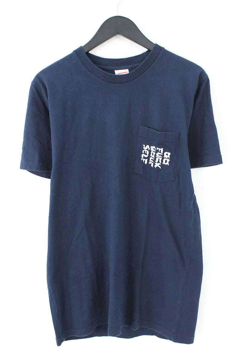 シュプリーム/SUPREME 【17SS】【Go Fuck Yourself Pocket Tee】チェストポケットTシャツ(M/ネイビー)【SB01】【メンズ】【210181】【中古】【P】bb10#rinkan*B
