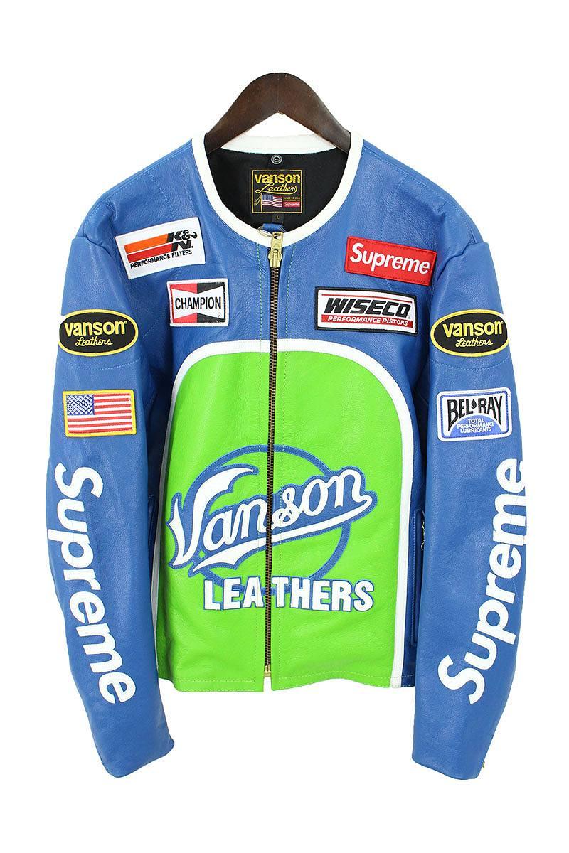 シュプリーム/SUPREME ×バンソン/VANSON 【17SS】【Leather Star Jacket】×VANSONスターレザーレザージャケット(L/グリーン×ブルー)【HJ12】【メンズ】【220181】【中古】【準新入荷】bb99#rinkan*S