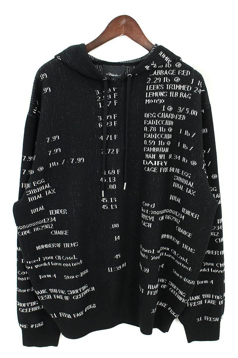 3.1フィリップリム/3.1 Phillip Lim 【18AW】【receipt printed hoodie】レシート刺繍プルオーバーパーカー(S/ブラック)【BS99】【メンズ】【101181】【中古】[5倍]bb33#rinkan*S