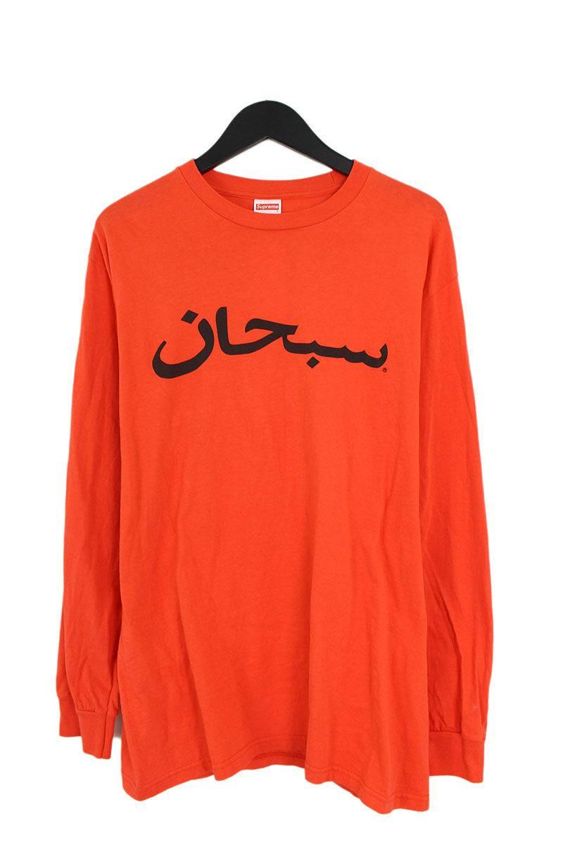 シュプリーム/SUPREME 【17AW】【Arabic Logo L/S Tee】アラビックロゴ長袖カットソー(M/オレンジ×ブラック)【HJ12】【メンズ】【611181】【中古】bb182#rinkan*B