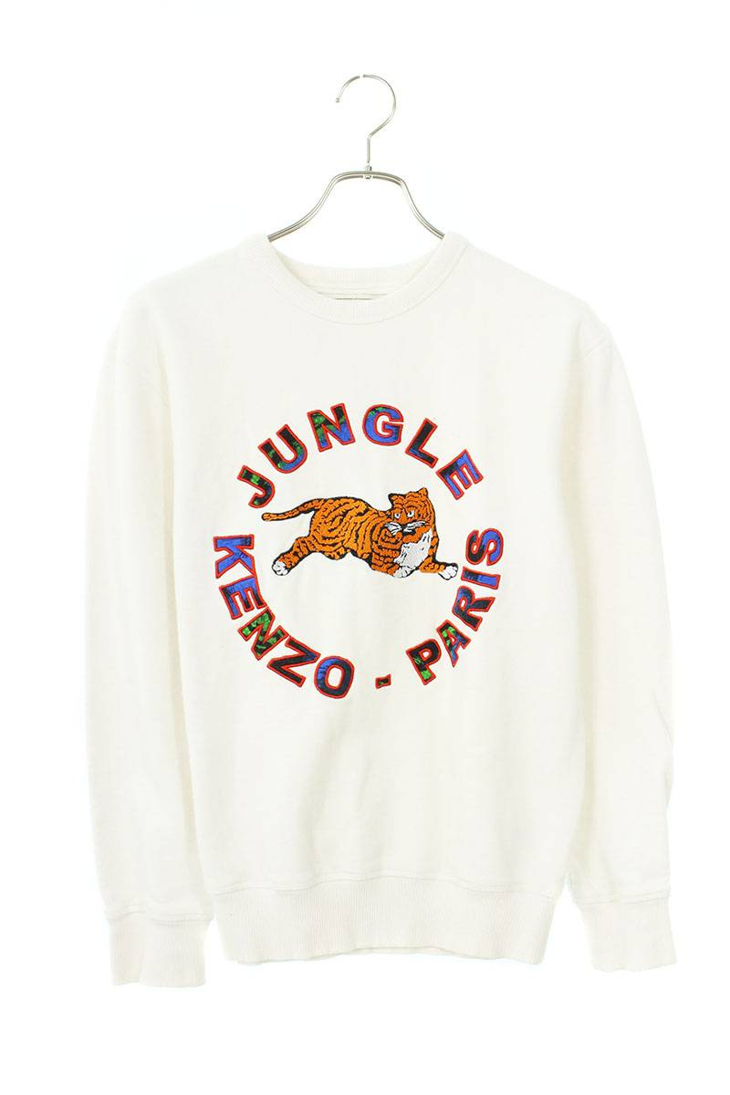 e8bcc865 RINKAN: Kenzo /KENZO X H and M tiger embroidery crew neck sweat ...