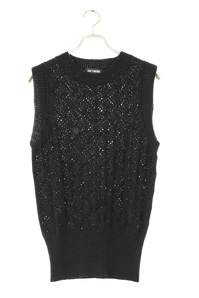 ラフシモンズ/RAF SIMONS 【13SS】【Knitted singlet with opne structure】ニットベスト(XS/ブラック)【BS99】【メンズ】【706091】【中古】bb13#rinkan*S
