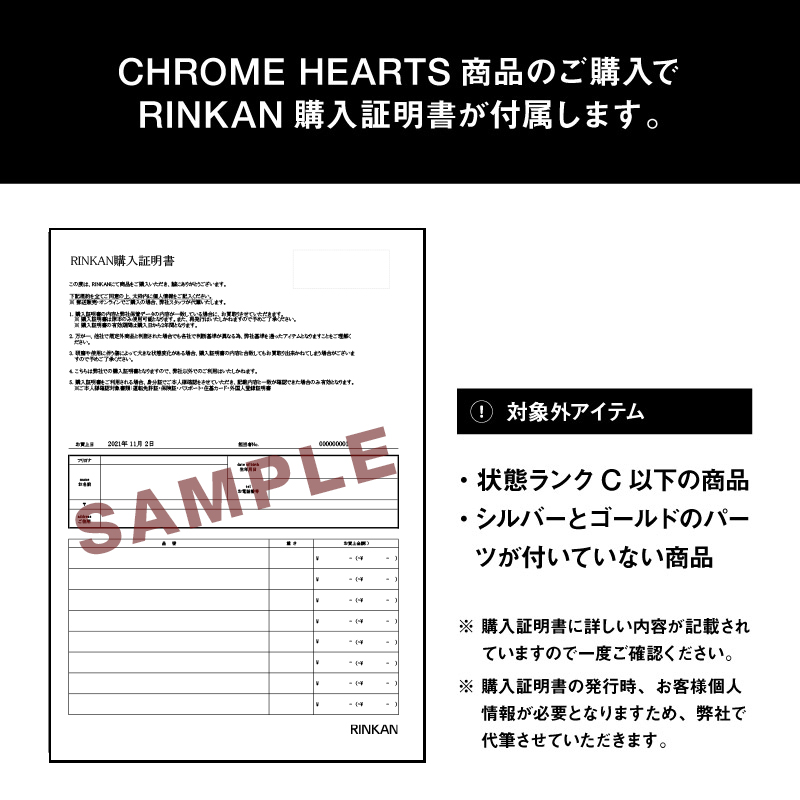クロムハーツ Chrome HeartsLAST BITE ラストバイト クロスボールボタンカバーオールデニムジャケット XL JVPブラック×シルバーSS07メンズ913002 bb210 rinkan AK1FcJl