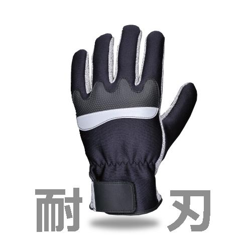 耐刃手袋HHG(標準モデル)耐刃 防刃グローブ/ガードグローブ/ハンドガード/ハンドグローブ日本製