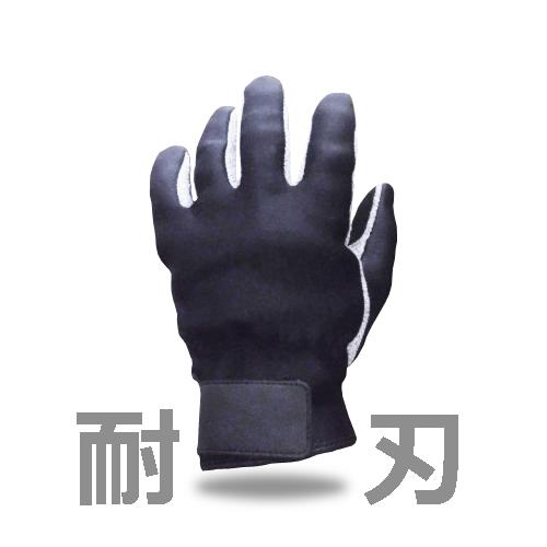 耐刃手袋HWG(対水特化)耐刃 防刃グローブ/ガードグローブ/ハンドガード/ハンドグローブ日本製