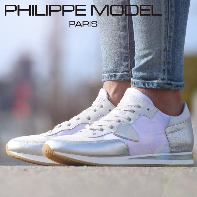 【今日の超目玉】 PHILIPPE MODEL フィリップモデル Low Cut TROPEZ BASIC メンズ スニーカー ローカット メタル エンブレム ランシュー TRLU WM04 39-44 25.0-28.0, タイヤ広場 トーマス 9a2f08bb