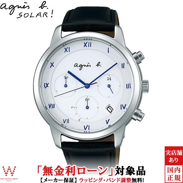 【無金利ローン可】 アニエスベー [agnes b] マルチェロ [marcello] FBRD942 ソーラー クロノグラフ シンプル ファッションウォッチ ペアウォッチ可 メンズ 腕時計 時計 [誕生日 プレゼント ギフト 贈り物]