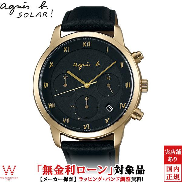 【無金利ローン可】 アニエスベー [agnes b] マルチェロ [marcello] FBRD941 ソーラー クロノグラフ シンプル ファッション ブランド ウォッチ ペアウォッチ可 メンズ 腕時計 時計 [誕生日 プレゼント 贈り物 母の日]
