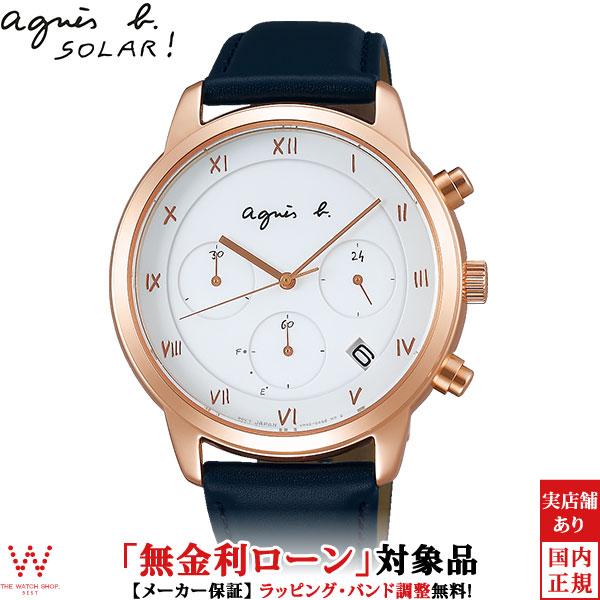 【無金利ローン可】 アニエスベー [agnes b] マルチェロ [marcello] FBRD940 ソーラー クロノグラフ シンプル ファッションウォッチ ペアウォッチ可 メンズ 腕時計 時計 [誕生日 プレゼント ギフト 贈り物]