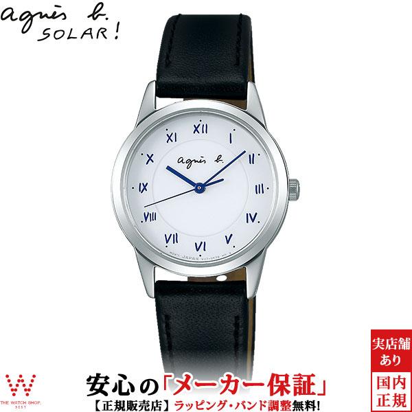 アニエスベー [agnes b] マルチェロ [marcello] FBSD942 ソーラー シンプル ファッションウォッチ ペアウォッチ可 レディース 腕時計 時計 [誕生日 プレゼント ギフト 贈り物]