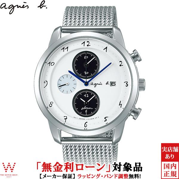 【無金利ローン可】 アニエスベー [agnes b] FBRD944 ソーラー クロノグラフ シンプル ファッションウォッチ ペアウォッチ可 メンズ 腕時計 時計 [誕生日 プレゼント ギフト 贈り物]