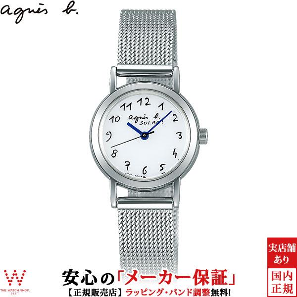アニエスベー [agnes b] FBSD944 ソーラー シンプル ファッションウォッチ ペアウォッチ可 レディース 腕時計 時計 [誕生日 プレゼント ギフト 贈り物]
