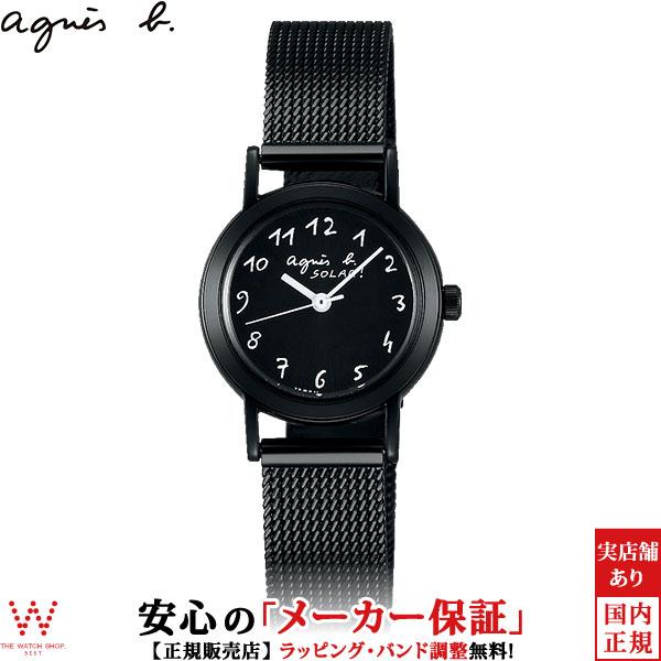 アニエスベー [agnes b] FBSD943 ソーラー シンプル ファッションウォッチ ペアウォッチ可 レディース 腕時計 時計 [誕生日 プレゼント ギフト 贈り物]