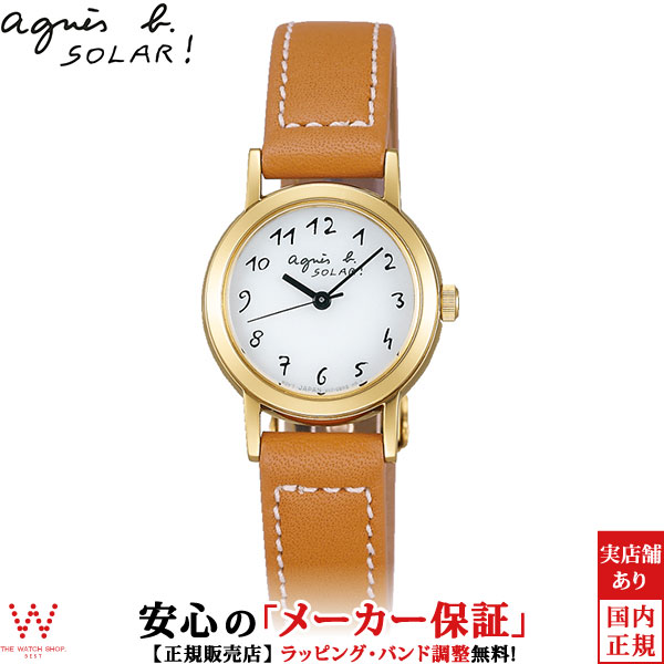 アニエスベー [agnes b] FBSD980 ソーラー シンプル ファッションウォッチ ペアウォッチ可 レディース 腕時計 時計 [誕生日 プレゼント ギフト 贈り物]