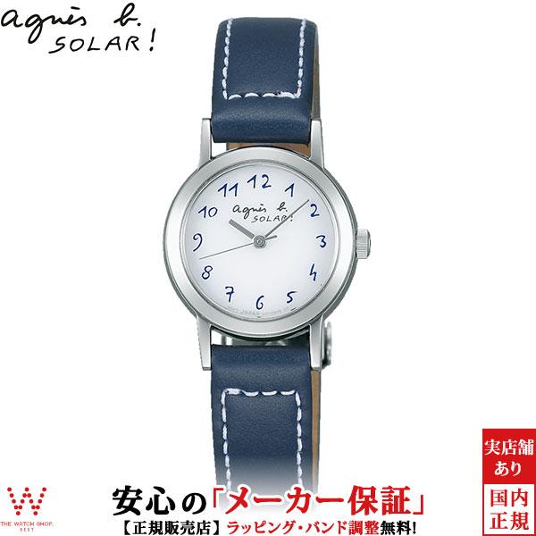 アニエスベー [agnes b] FBSD981 ソーラー シンプル ファッションウォッチ ペアウォッチ可 レディース 腕時計 時計 [誕生日 プレゼント ギフト 贈り物]