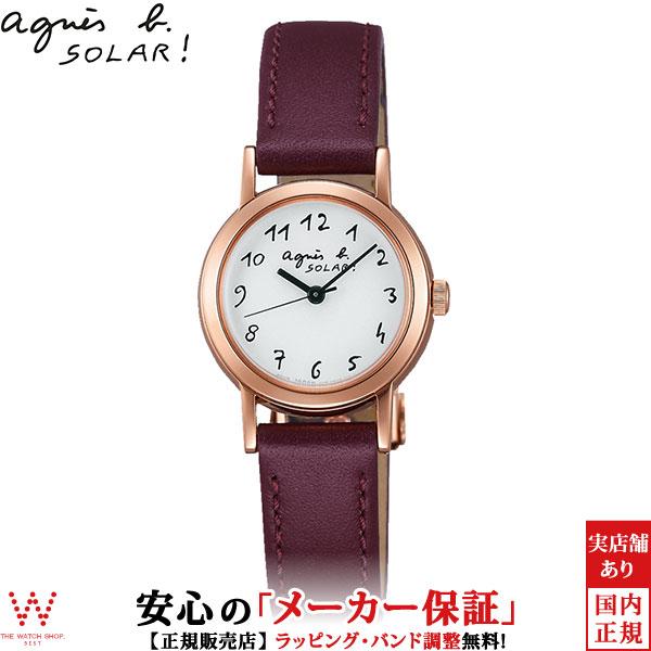 アニエスベー [agnes b] FBSD962 ソーラー シンプル ファッションウォッチ ペアウォッチ可 レディース 腕時計 時計 [誕生日 プレゼント ギフト 贈り物]