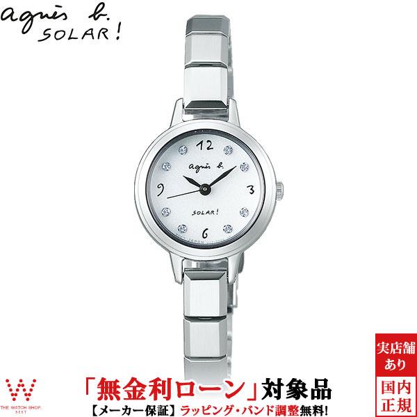 【無金利ローン可】 アニエスベー [agnes b] マルチェロ [marcello] FBSD951 ソーラー シンプル ファッションウォッチ レディース 腕時計 時計 [誕生日 プレゼント ギフト 贈り物]