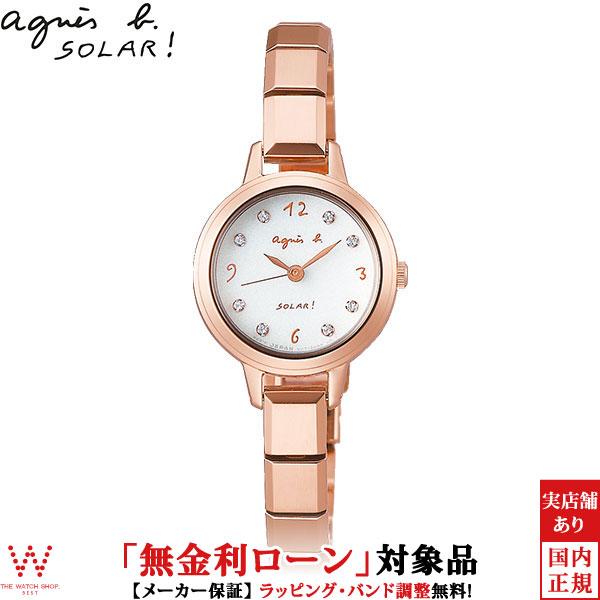 【無金利ローン可】 アニエスベー [agnes b] マルチェロ [marcello] FBSD950 ソーラー シンプル ファッションウォッチ レディース 腕時計 時計 [誕生日 プレゼント ギフト 贈り物]