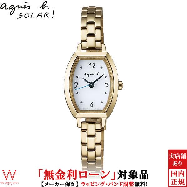 【無金利ローン可】 アニエスベー [agnes b] マルチェロ [marcello] FBSD947 ソーラー シンプル ファッションウォッチ レディース 腕時計 時計 [誕生日 プレゼント ギフト 贈り物]