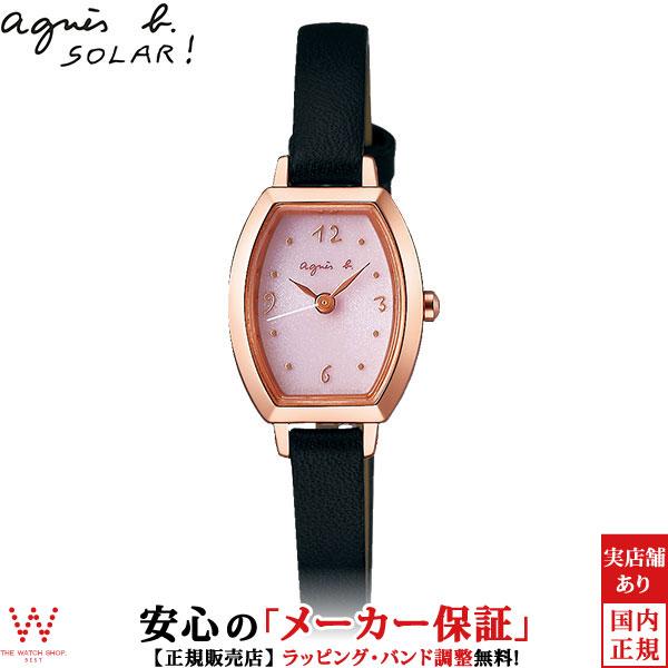 アニエスベー [agnes b] マルチェロ [marcello] FBSD946 ソーラー シンプル ファッションウォッチ レディース 腕時計 時計 [誕生日 プレゼント ギフト 贈り物]