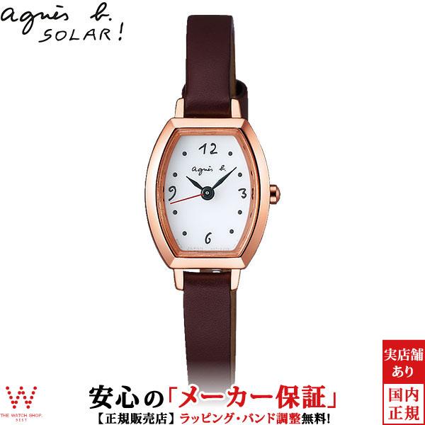 アニエスベー [agnes b] マルチェロ [marcello] FBSD945 ソーラー シンプル ファッションウォッチ レディース 腕時計 時計 [誕生日 プレゼント ギフト 贈り物]