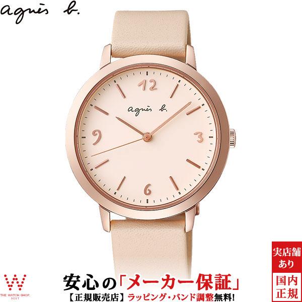 アニエスベー [agnes b] マルチェロ [marcello] FCSK940 クオーツ シンプル ファッションウォッチ レディース 腕時計 時計 [誕生日 プレゼント ギフト 贈り物]