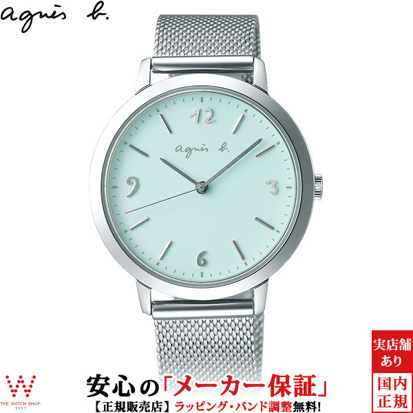 アニエスベー [agnes b] マルチェロ [marcello] FCSK941 クオーツ シンプル ファッションウォッチ レディース 腕時計 時計 [誕生日 プレゼント ギフト 贈り物]