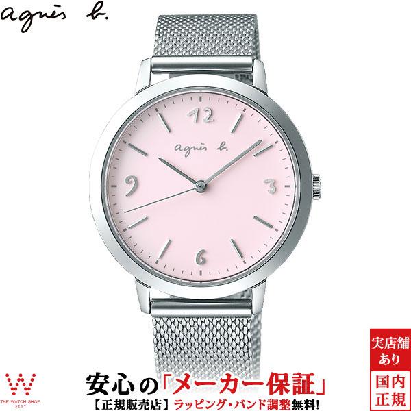 アニエスベー [agnes b] マルチェロ [marcello] FCSK942 クオーツ シンプル ファッションウォッチ レディース 腕時計 時計 [誕生日 プレゼント ギフト 贈り物]