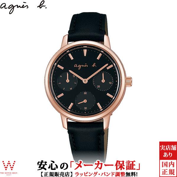 アニエスベー [agnes b] FCST990 シンプル ファッション ブランド ウォッチ ペアウォッチ可 レディース 腕時計 時計 [誕生日 プレゼント 贈り物 母の日]
