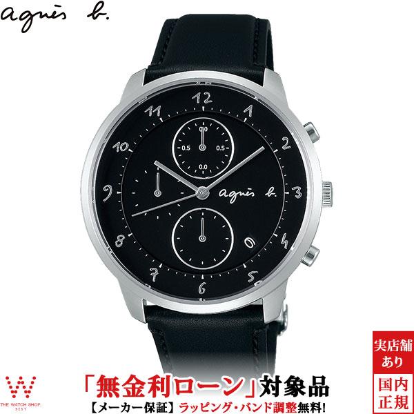 【無金利ローン可】 アニエスベー [agnes b] FBRW987 クォーツ クロノグラフ シンプル ファッション ブランド ウォッチ メンズ 腕時計 時計 [誕生日 プレゼント 贈り物 母の日]