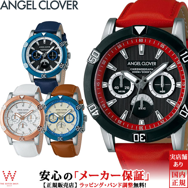 エンジェルクローバー [Angel Clover] ブリオ [Brio] クロノグラフ BR43BBK-RE BR43PWH-WH BR43BUIV-LB BR43BUBK-NV 逆回転防止ベゼル メンズ 腕時計 時計 [誕生日 プレゼント ギフト 贈り物]