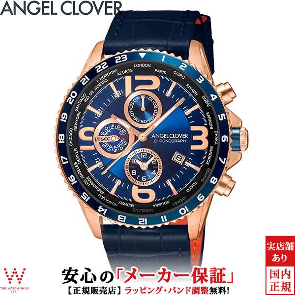 エンジェルクローバー [Angel Clover] モンド [MONDO] MO44PNV-NV ワールドタイマー レザー クロノグラフ 日付表示 カレンダー メンズ 腕時計 時計 [誕生日 プレゼント ギフト 贈り物]