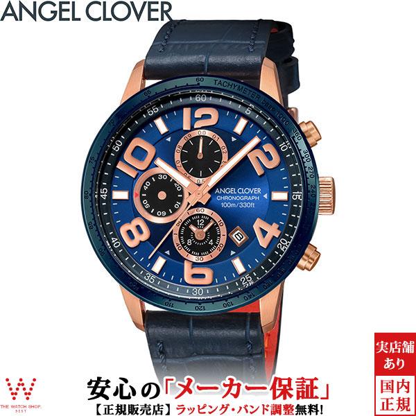 76abf007a3f9 LU44PNV-NV セラミックベゼル レザー クロノグラフ 日付表示 メンズ オンライン 腕時計 時計 [誕生日 プレゼント お買い物マラソン]  【5月11日20時~2000円クーポン ...