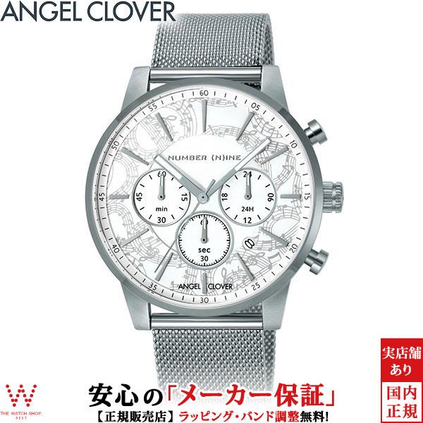 【1,000円OFFクーポン有】【10%OFFクーポン】エンジェルクローバー [Angel Clover] ナンバーナイン [NUMBER (N)INE] コラボモデル NNC42SWH ステンレスメッシュ 音符 メンズ 腕時計 時計 [誕生日 プレゼント 贈り物 母の日]