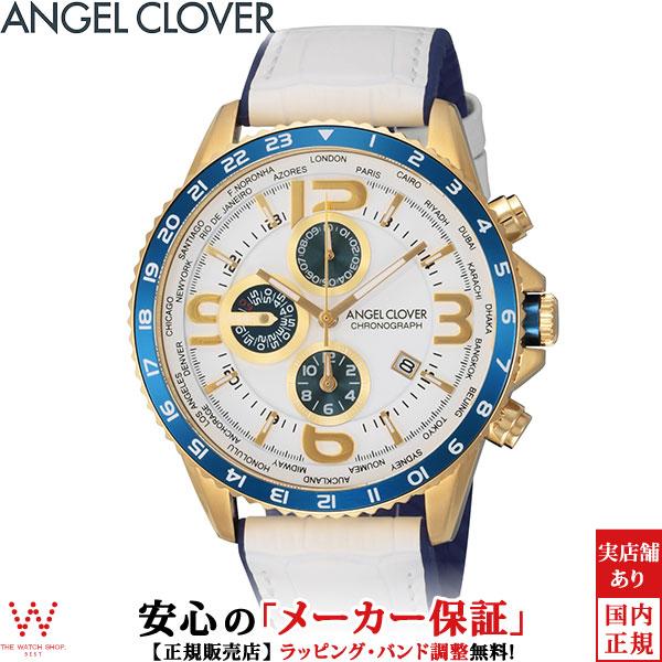 エンジェルクローバー [Angel Clover] モンド [MONDO] MO44YNV-WH メンズ ワールドタイマー 腕時計 時計 [誕生日 プレゼント ギフト 贈り物]