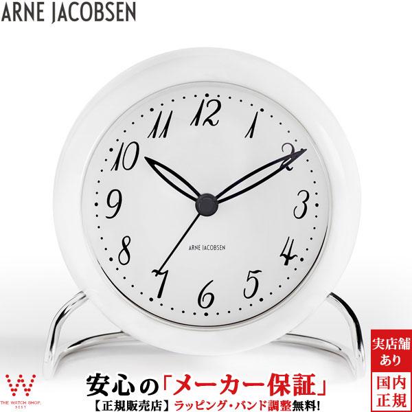 アルネ ヤコブセン [ARNE JACOBSEN] テーブルクロック [TABLE CLOCK] AJ Table Clock 43670 LK 北欧 おしゃれ 置き時計 置時計 シンプル 腕時計 時計 [誕生日 プレゼント ギフト 贈り物]