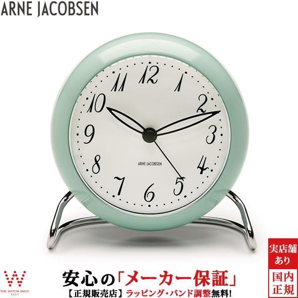 アルネ ヤコブセン [ARNE JACOBSEN] テーブルクロック [TABLE CLOCK] AJ Table Clock 43681 LK 限定カラー アイスブルー 北欧 おしゃれ 置き時計 置時計 シンプル [誕生日 プレゼント ギフト 贈り物]