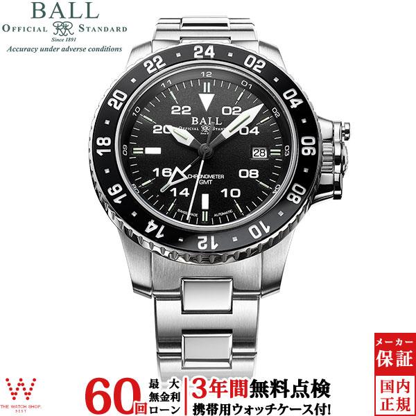 【無金利ローン可】【3年間無料点検付】 ボールウォッチ [BALL Watch] エンジニア ハイドロカーボン エアロ GMT II メンズ 高級腕時計 ブランド 自動巻 GMT機能 日付 ブラック DG2018C-SCJ-BK [誕生日 プレゼント 贈り物 母の日]