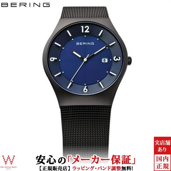 【1000円クーポン有】ベーリング [BERING] ソーラー [Solar] 14440-227 腕時計 時計 [誕生日 プレゼント ギフト 贈り物]